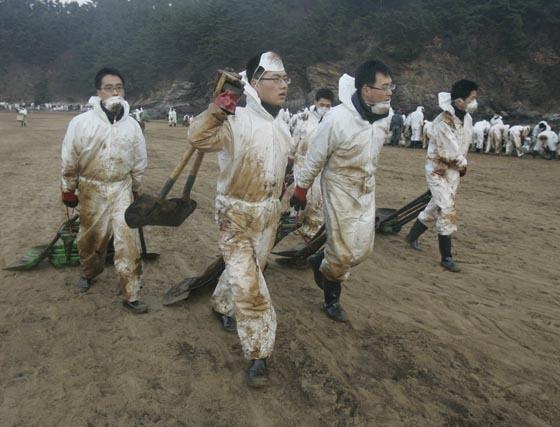 Vertido de petróleo en Corea