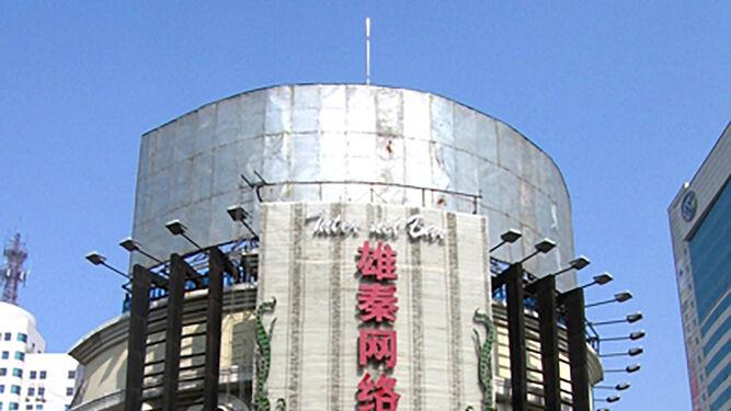 El Hongkew Cinema, su primer cine con capacidad para albergar 250 espectadores.